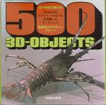 3D-500-01.jpg